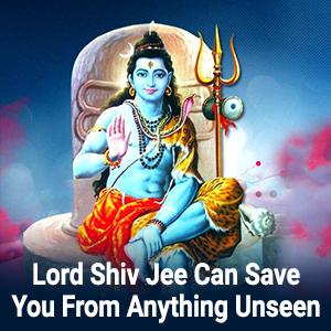 Lord Shiv Jee