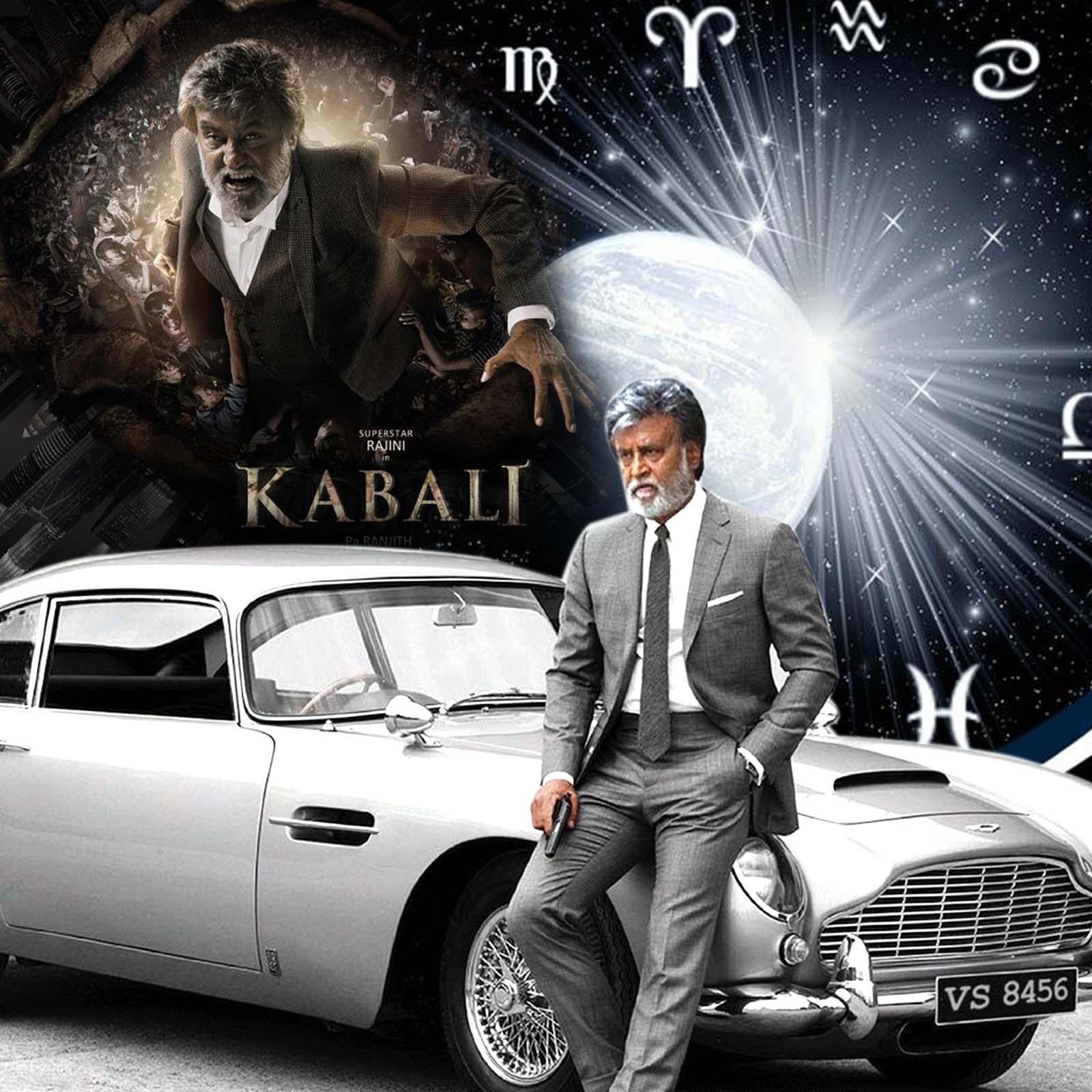 Kabali Blog