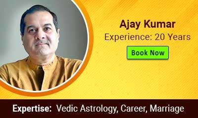 Online Vedic Astrology , Career and Marriage