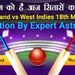 Match 19 : England Vs West Indies