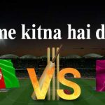 Afghanistan vs West Indies, Match 42
