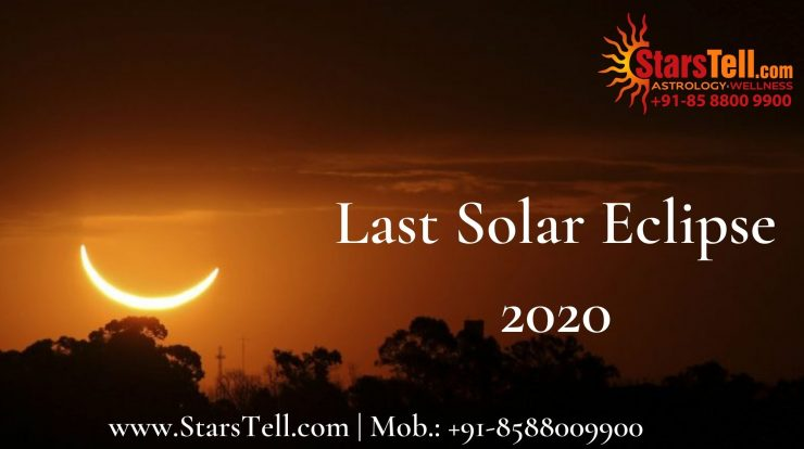 Last Solar Eclipse of The Year