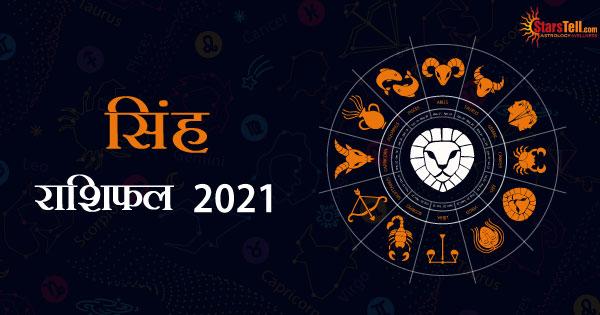Singh-Rashifal-2021