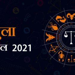 Tula-Rashifal-2021