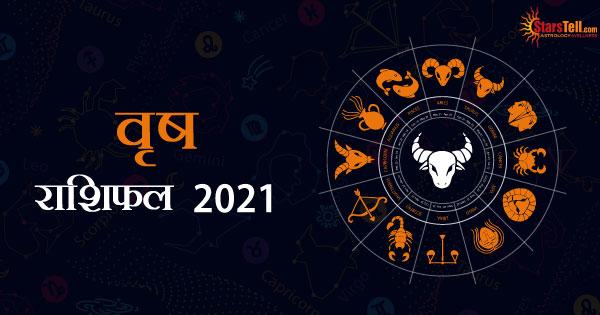 Vrishabh-Rashifal-2021