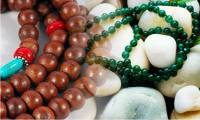 Astrological Mala