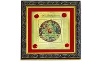 Durga Beesa Yantra, Starstell, Framed, Colourful, Gold Plated, 4 Inch, Mantra Siddh, Energized, Starstell Framed Colourful Gold Plated Durga Beesa Yantra - 4 Inch