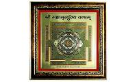 Maha Mrityunjaya Yantra, Framed, Colourful, Gold Plated, wall hanging, Starstell Framed Colourful Gold Plated Maha Mrityunjaya Yantra - 4 Inch