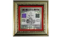 Maha Lakshmi Yantra, Framed, Wall Hanging, Colourful, Gold Plated, Colourful, Laxmi Yantra, Maha Laxmi Yantra, 4 Inch, Starstell Framed Colourful Gold Plated Maha Lakshmi Yantra - 4 Inch