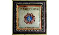 Framed, Colourful, Santan Gopal Yantra, 4 Inch, Laminated, Gold Plated, Starstell Framed Colourful Gold Plated Santan Gopal Yantra - 4 Inch