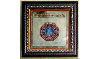 Shree Santan Gopal Yantra With Frame