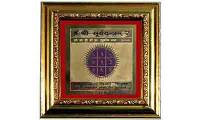 Shree Surya Yantra with Frame