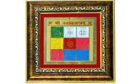 Shree Navgrah Yantra