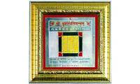 Brihaspathi Yantra With Frame