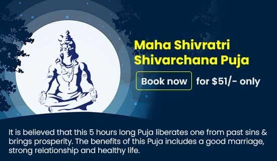 Shivarchana - Special Puja on Mahashivratri